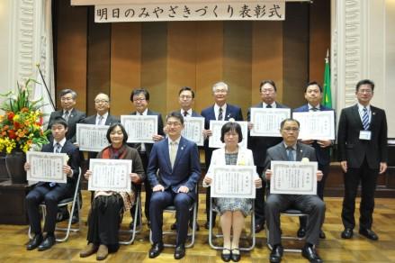 表彰式写真.JPG